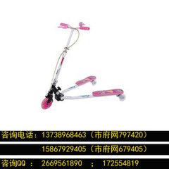 永康蛙式滑板車認證