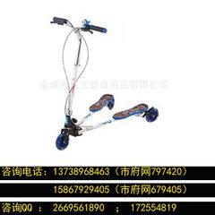 浙江蛙式滑板車CCC認證