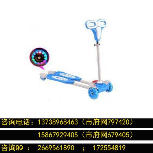 網購蛙式滑板車CCC認證