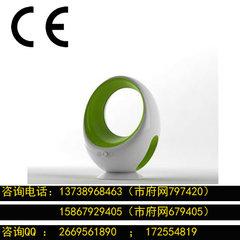 浙江無葉風扇CE認證