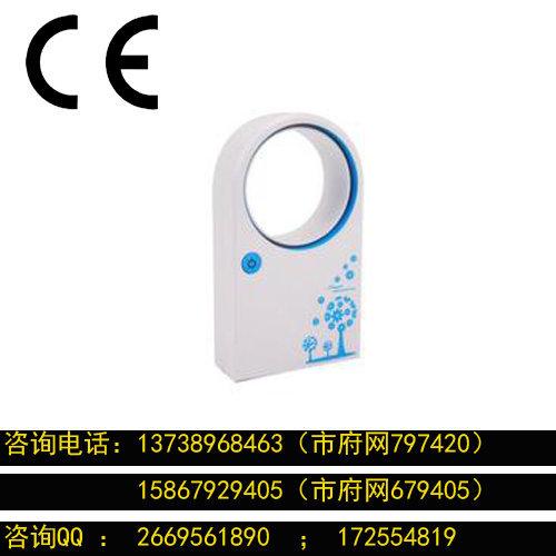 永康無葉風扇CE認證