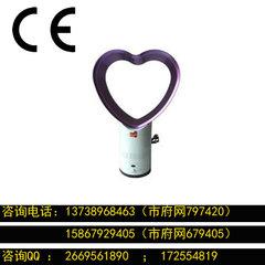 浦江無葉風扇CE認證