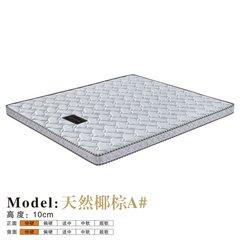 贵阳床垫生产厂家