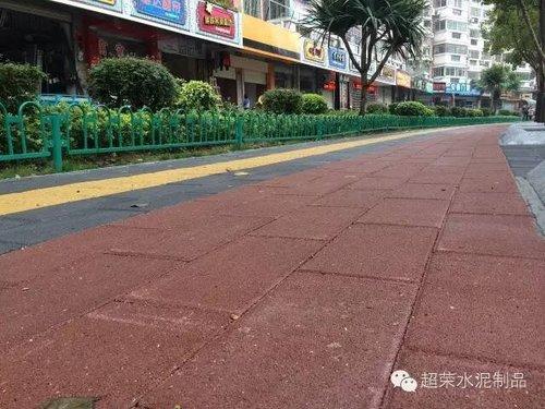 海滄生活區人行道路面改造完工