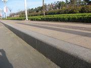 贵州路沿石