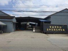 宁波市鄞州嘉和高强度螺栓厂
