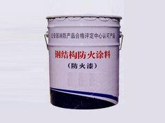 贵州钢结构防火涂料