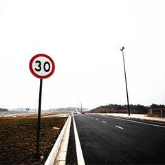 成都交通指示牌