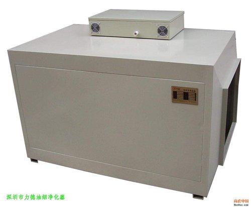 南宁油烟净化器厂家