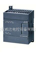 SIMATIC S7-200CN功能模块