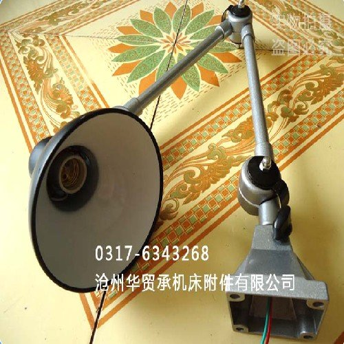 金属机床工作灯 卤钨灯泡 长度可定做 当日发货