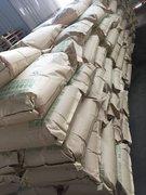 食品添加剂双乙酸钠在大豆制品中的应用
