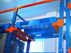 柳州机械贯通式货架