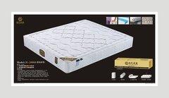 贵阳棕床垫专业定制厂家