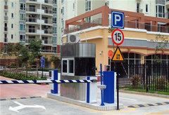 貴陽停車場管理係統費用哪家低