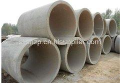 西安二级排水管贩卖