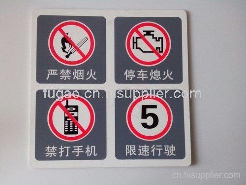 南宁亚博体育苹果下载牌供应公司