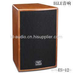 贵州KTV音响EGLE艺高音箱ES-12