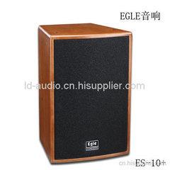 EGLE艺高音响ES-10+