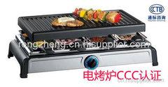 義烏電烤爐CCC認證