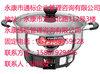 金華電熱鍋CCC認證