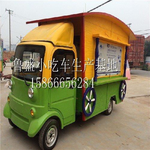 生产小吃车要来山东鲁盛小吃车生产厂家