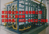 净水设备专业出售商