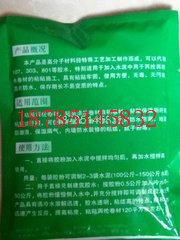 贵阳胶水粉供应厂家