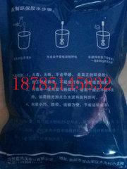 贵州801胶水粉出售