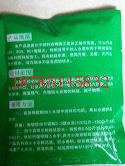 贵阳801胶水粉公司