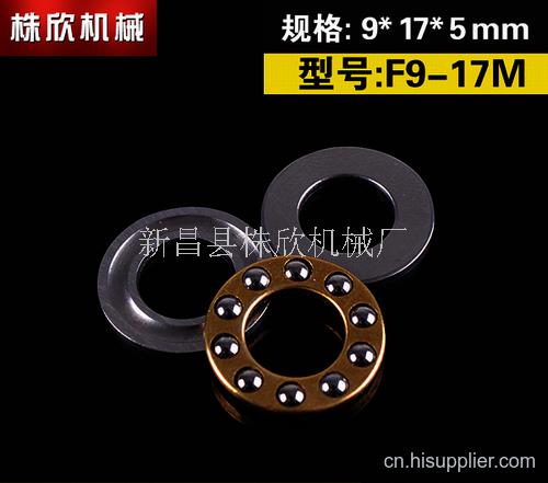 微型平面轴承厂家批发