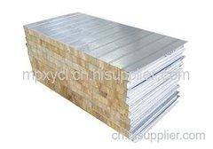 岩棉复合板制作厂家