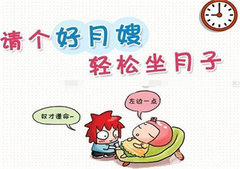 优乐娱乐官方网址月嫂主要负责内容