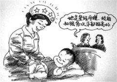优乐娱乐官方网址月嫂培训哪家便宜