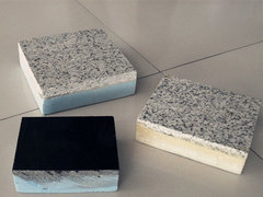 西安巖棉板供應質量*好的