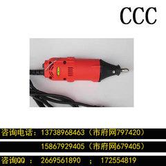 專業3C技術服務團隊提供電磨產品浙江地區認證服務