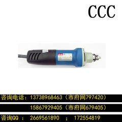 永康通標公司專註金華地區電磨產品3C認證