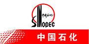 中国石化合作企业