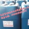 缓蚀阻垢剂出售厂商