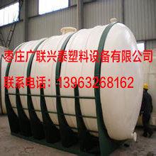 优质塑料运输罐供应
