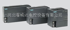 SIMATIC S7-200 CPU模块