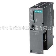 SIMATIC S7-300 CPU模块