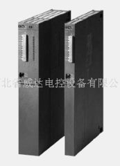 SIMATIC S7-400冗余控制器