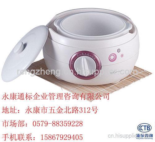 煲湯神器CQC認證