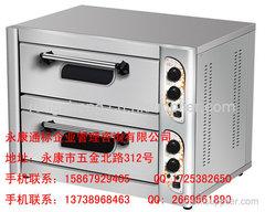 做電烤爐CCC認證認準通標