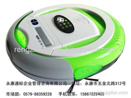 吸塵器的檢測報告怎麽做?
