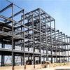 贵州钢架结构厂房设计