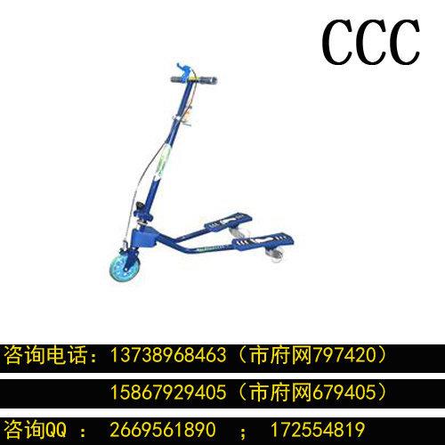 塑料蛙式車CCC認證