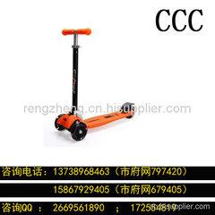 武義滑板車CE認證