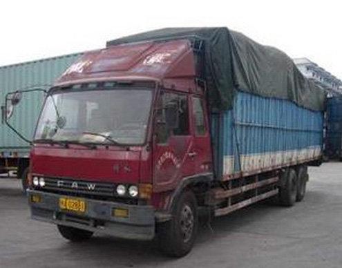 中華人民共和國禁止進出境物品表